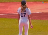Nastia Liukin First Pitch Chicago Cubs 1