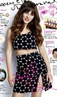 Zooey Deschanel Dress Cosmo 2k16
